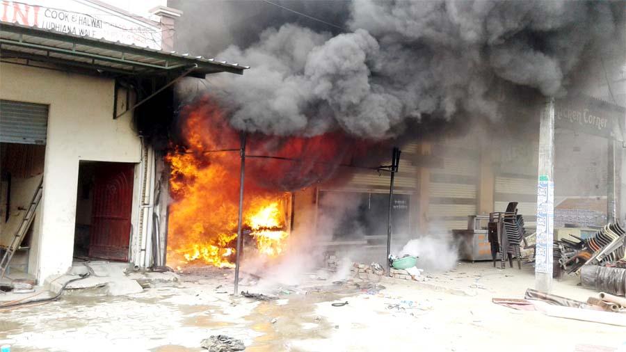 Fire, Stationery Shop, Lose, Welfare Work, Dera Sacha Sauda Followers, Gurmeet Ram Rahim