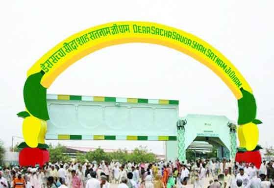 The name of Allah, Waheguru makes the house heaven Pujya Guru Ji
