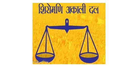 Shiromani-Akali-Dal
