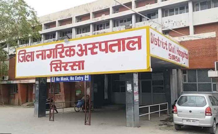 civil-hospital-sirsa sachkahoon