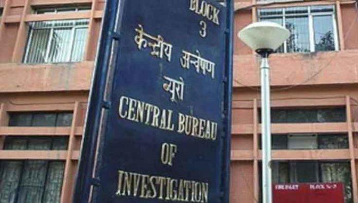 CBI raids Bank of Baroda sachkahoon