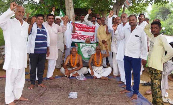 Farmers' movement sachkahoon
