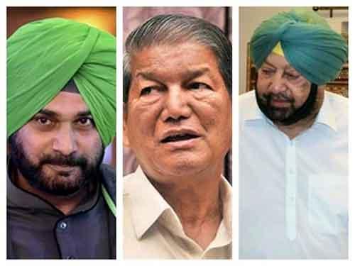 Punjab Congress Politics