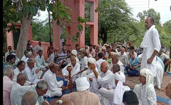 Satgama-Khap sachkahoon