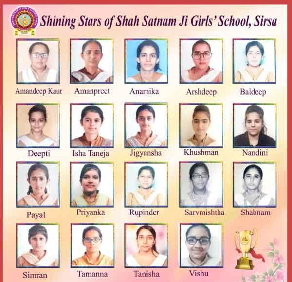 Shah Satnam Ji Girls School