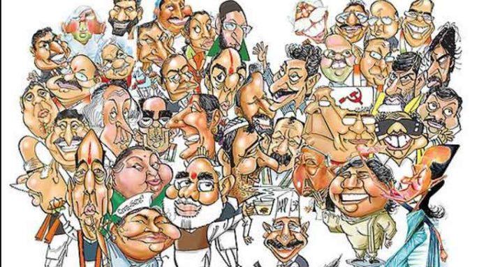 casteism in politics