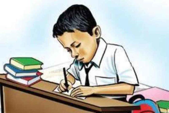 education sachkahoon