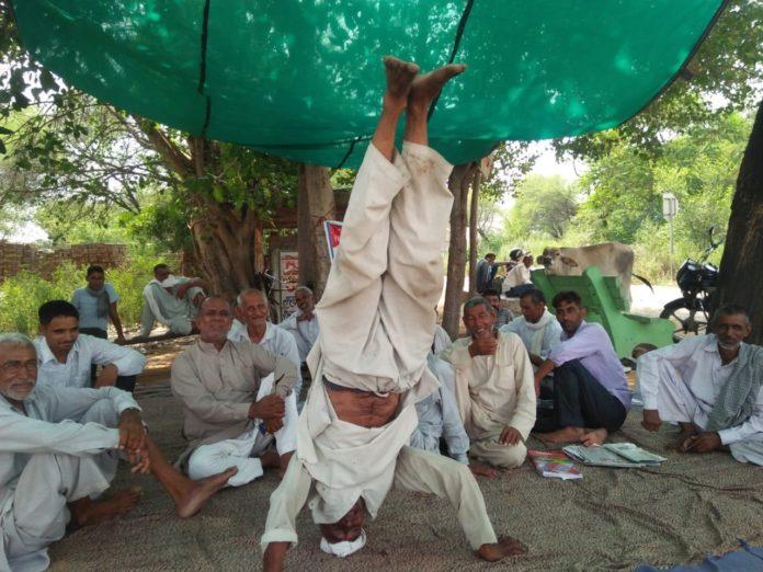 village Nimdiwali sachkahoon