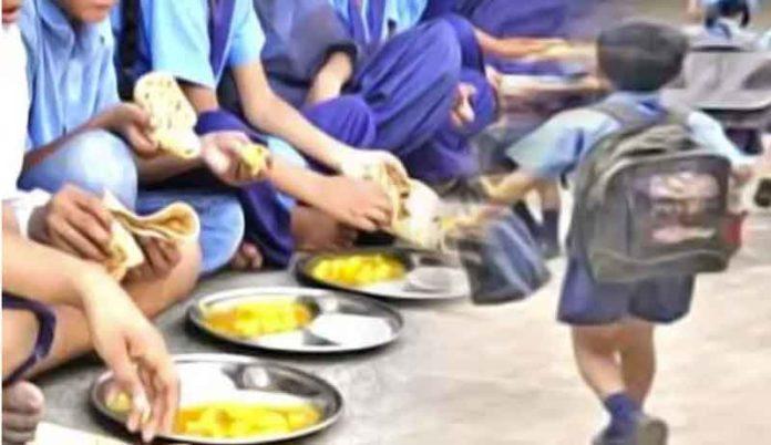 Haryana-Mid-day-meal sachkahoon
