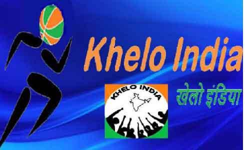 Khelo-India-Center