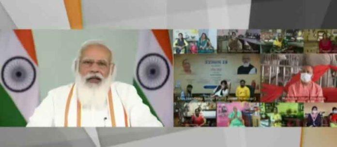PM Ujjwala 2