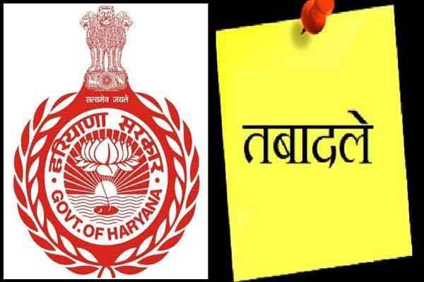 14 HCS officers transferred sachkahoon