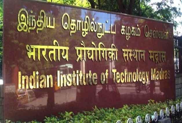 Best IIT Institute