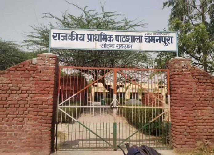 Chamanpura sachkahoon