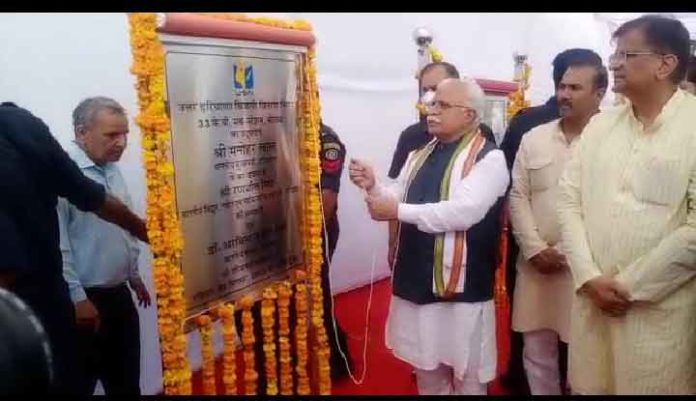 Chief Minister launched schemes sachkahoon