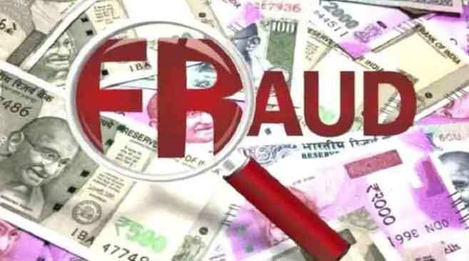 Fraud of 13 lakhs sachkahoon