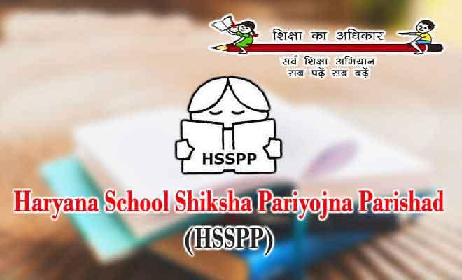 HSSPP-Recruitment sachkahoon
