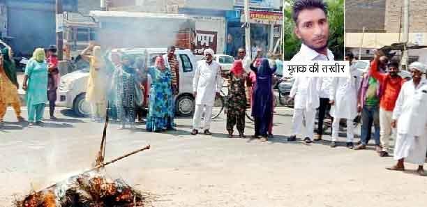 Murder Case of Dharmapura