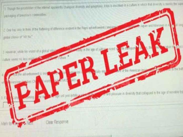 Paper leak case sachkahoon