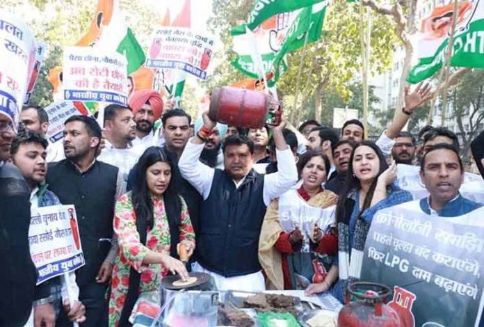 Women and Youth Congress protest sachkahoon