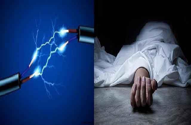 electric-shock sachkahoon