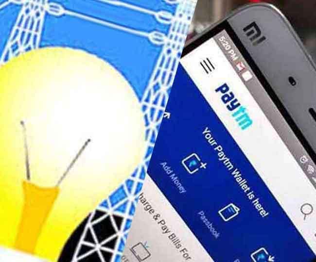 electricity-bill sachkahoon